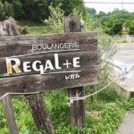 REGAL+E(レガル)