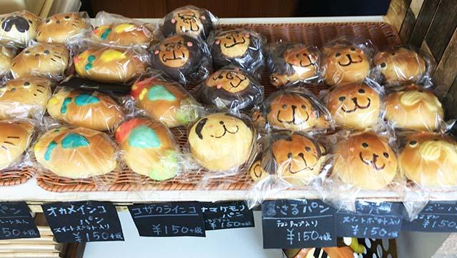 パンと和菓子の店・mochiri(モチリ)