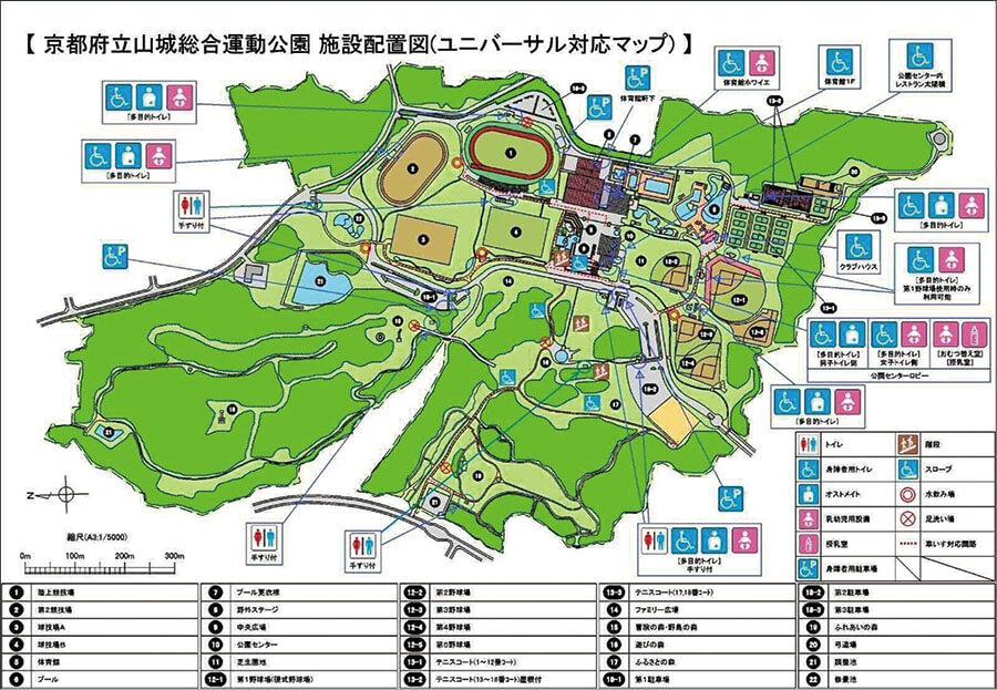 太陽が丘・山城総合運動公園マップ