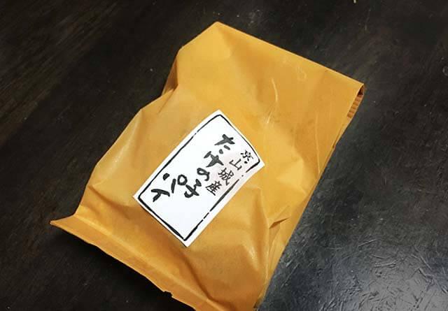 京都山城たけのこパイとは?精華町・ポエム洋菓子店の名物 ...