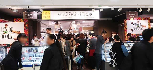 京都 ショコラ サロン デュ ジェイアール京都伊勢丹で「サロン・デュ・ショコラ」-イートインも併設